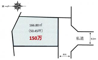 【土地図】 東松山市大谷 資材置場用地 50坪 東松山インター6㎞