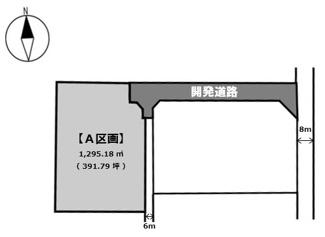 【土地図】宇都宮市平出工業団地 土地