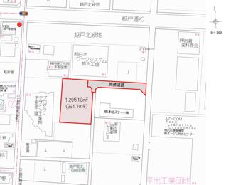 【地図】宇都宮市平出工業団地 土地