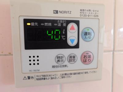 給湯リモコン付きで温度設定が楽ちんです!