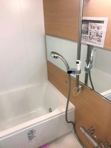 【浴室】クリオ淵野辺弐番館