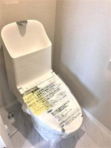 【トイレ】クリオ淵野辺弐番館