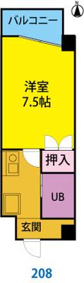 【外観】OS・SKYマンション御器所
