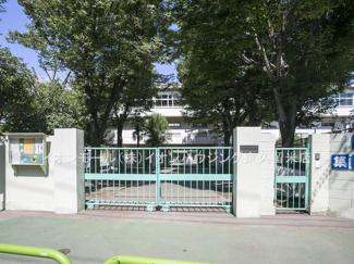 東久留米市立第五小学校(約47171m)