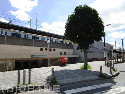 JR西千葉駅まで約1400m(徒歩18分)