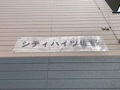 【COCO SMILE】
