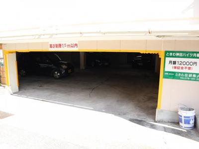 【駐車場】ときわ神田ハイツ