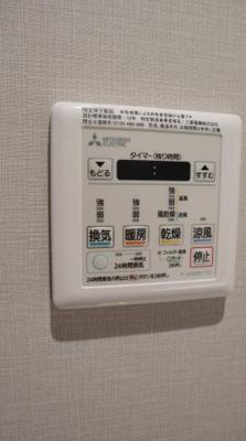 【設備】ブエナビスタ神戸駅前
