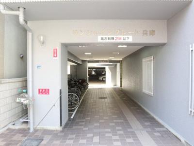 【エントランス】サンシャイングレート兵庫