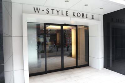【エントランス】W-STYLE神戸Ⅱ