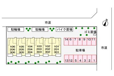 【駐車場】ジュネス武蔵浦和