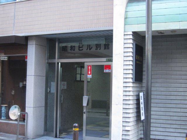 【エントランス】昭和ビル別館