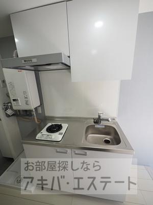 【キッチン】GRACIA MINOWA(グレイシアミノワ)