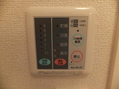 【設備】オースピシャス プレイシスII
