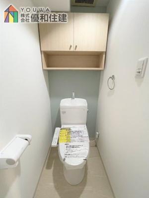 【トイレ】オープンハウス開催中! プレステージ西神戸