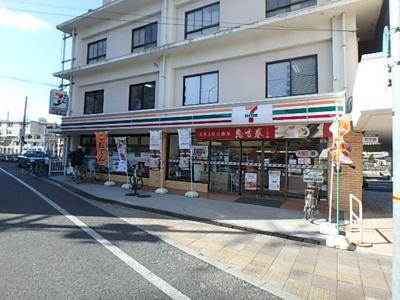 セブンイレブンいよてつ古町駅店 231m