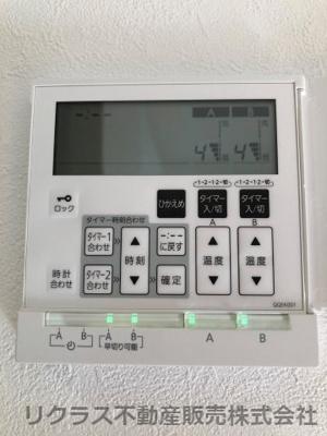 【設備】藤和ライブタウン西代山手