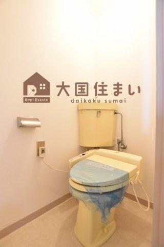 【トイレ】タイホウハイツ敷津2番館