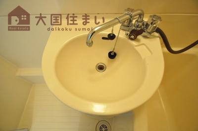 【洗面所】タイホウハイツ敷津2番館