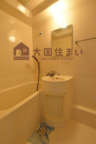 【浴室】タイホウハイツ敷津2番館