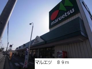 【周辺】グランツ豊四季