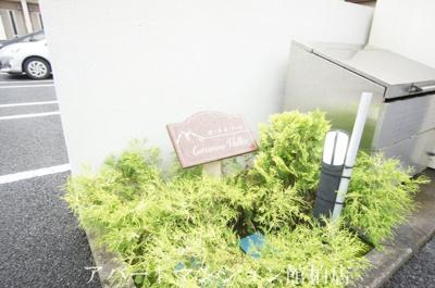 【エントランス】オートヌ ヴァレ