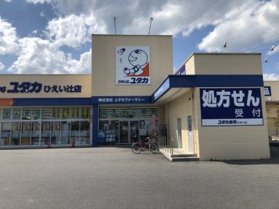 【その他】比叡辻2丁目