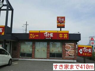 【周辺】グラン・ポワールC