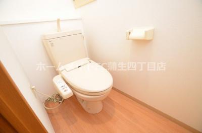 【トイレ】リバーサイド・キヨミ