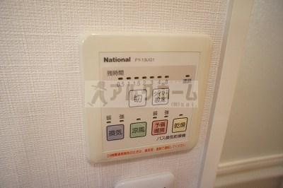 ブエナアビテート(八尾市太田・八尾南駅) 浴室乾燥機