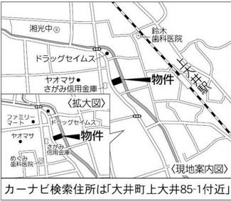 カーナビ検索の際は「大井町上大井85‐1」と入力ください!