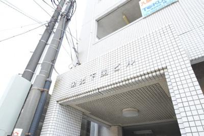 【エントランス】栄光下関ビル