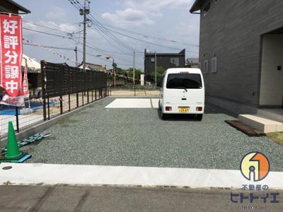 【駐車場】三潴町壱町原新築住宅