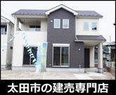 太田市熊野町 2号棟の画像