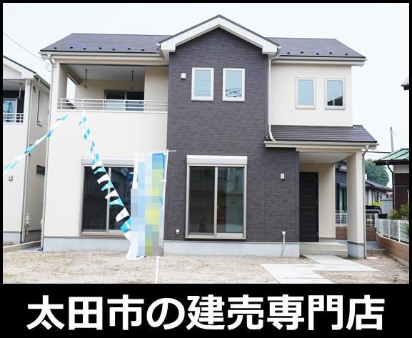 19.5帖の広~いLDKがある4LDKのお家です♪全居室南向きで陽当たり良好ですよ。お庭もついた物件です。