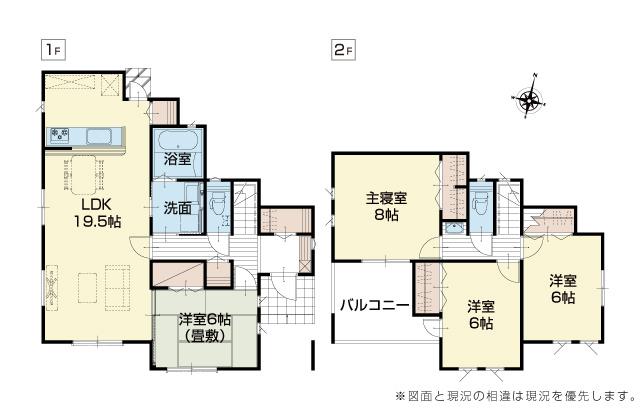 水廻りが集中しているので家事動線が良い間取りです。全居室収納スペースありますよ。