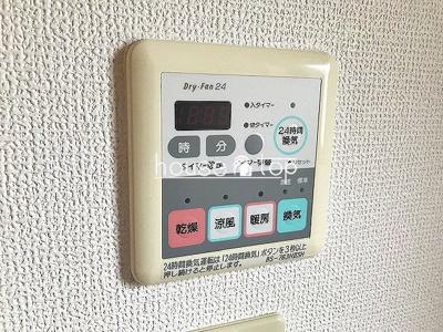 【浴室】SOL・LEVANTE・Ⅵ(ソルレヴァンテ6)