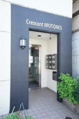 【エントランス】CRESCENT MOTONES