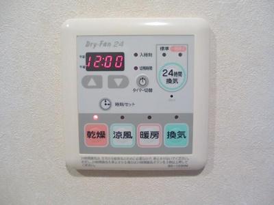 BPRレジデンス蔵前の24時間換気システム、浴室換気乾燥機です