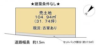 【土地図】近江八幡市小船木町 売土地