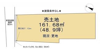 【土地図】近江八幡市若宮町 売土地