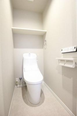 【トイレ】グレイスマンション篠栗