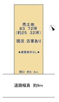 【土地図】近江八幡市池田本町 売土地