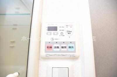 【設備】エスティメゾン京橋