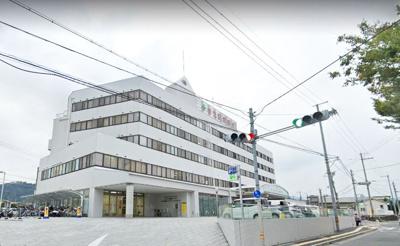 寺本記念病院