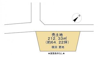【土地図】栗東市御園 売土地