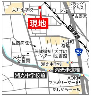 カーナビ検索の際は「大井町金子1712」と入力ください!