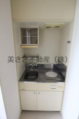 【キッチン】レッツ・スカラYOKO