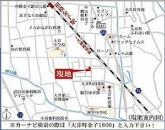 カーナビ検索の際は「大井町金子1860」と入力ください!