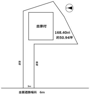 【土地図】栗東市荒張 売土地